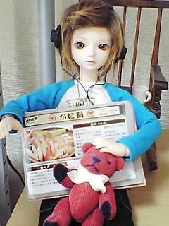 20070923n04.jpg
